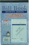 CWF 0685 Bill Book