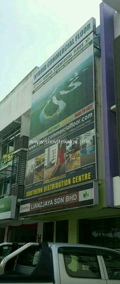 dismental  Giant billboard  3 storey shop lot small  signboard 2016 (before ) (click for more detail)