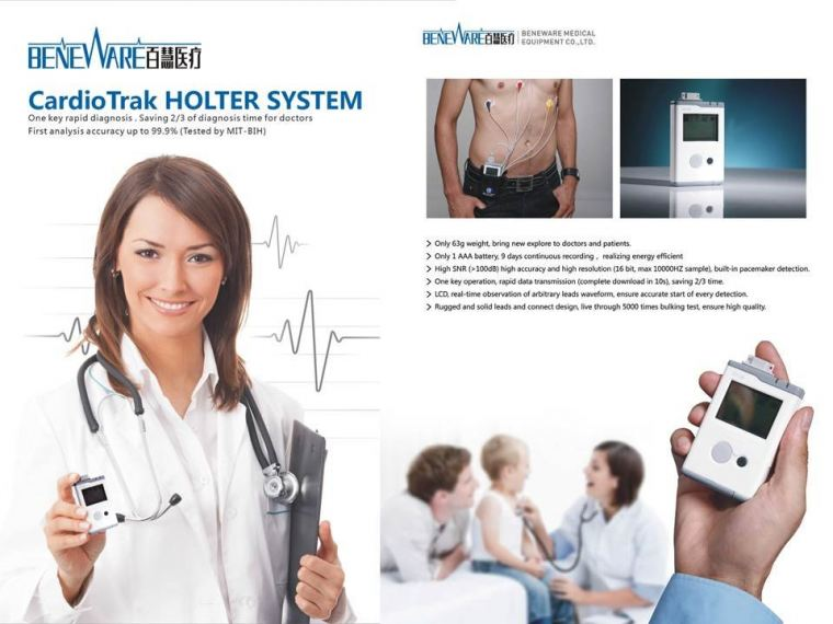 Beneware Holter System