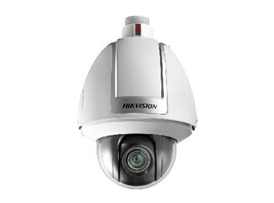 HIKVISION Outdoor PTZ IP Camera