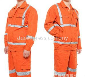 Factory Safety Vest and Uniform 013