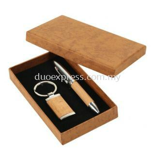 2 in 1 Wooden Gift (rectangular) BG-5000