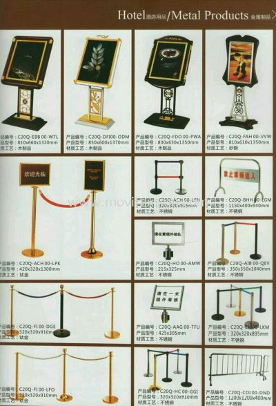 Q pole /Welcome Sign /Gold plated or brass