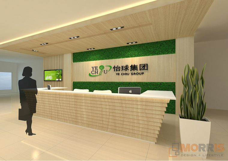 Receptionist Counter  COUNTER RECEPTION DESIGN
