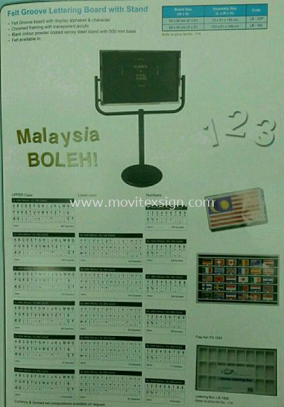 Movitex n welcome board with  gold /white letters set