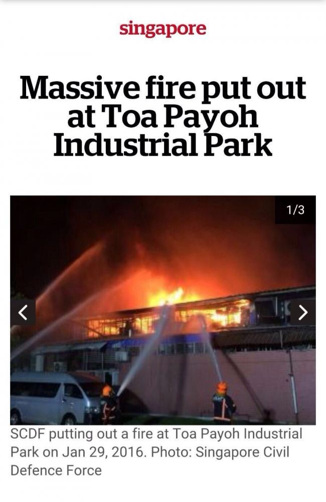 MASSIVE FIRE AT TOA PAYOH INDUSTRIAL PARK (29/1/16)