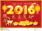 All Our Association Members Wish You All Happy Chiness New Year 2016