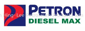 Petron Diesel Oil Industrial Diesel Supplier