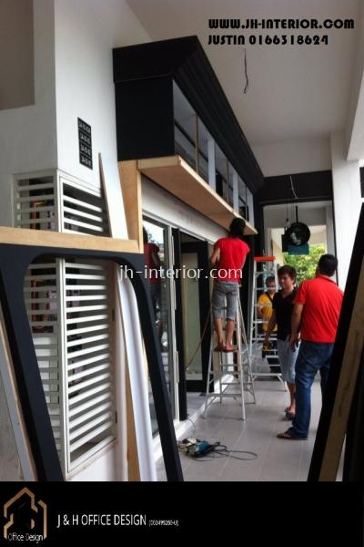 Shop Design Renovation