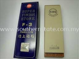 King Deluxe Stone F-3