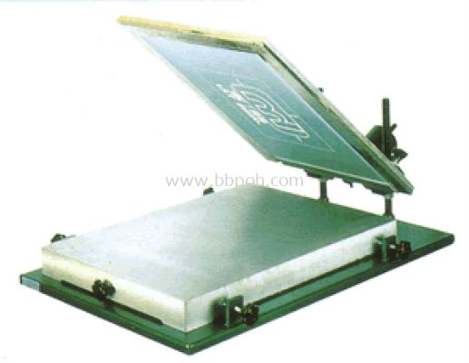Precisely Manual Printing Stand