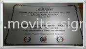 galleria@Kotaraya opening sign new klinik Ceremonial Plaque