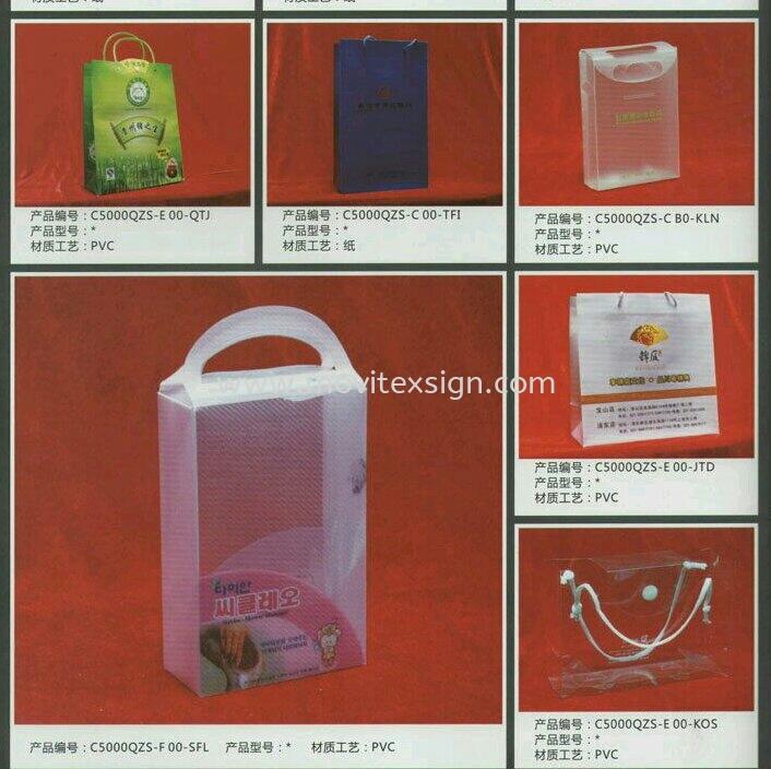 Handbags or Pvc typ with printing logos Handbags Printing Johor Bahru (JB), Johor, Malaysia. Design, Supplier, Manufacturers, Suppliers   M-Movitexsign Advertising Art & Print Sdn Bhd