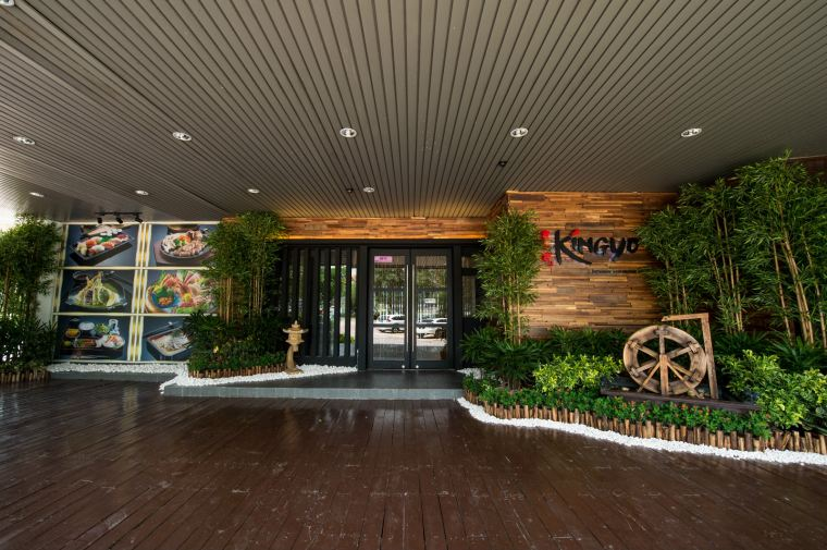 Kingyo Restaurant - Danga Bay Food and Beverage