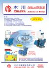 KP8 Kikawa Booster Pump