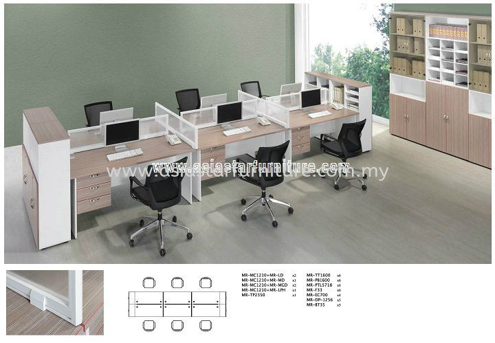 MR 35mm Desking Panel Set C