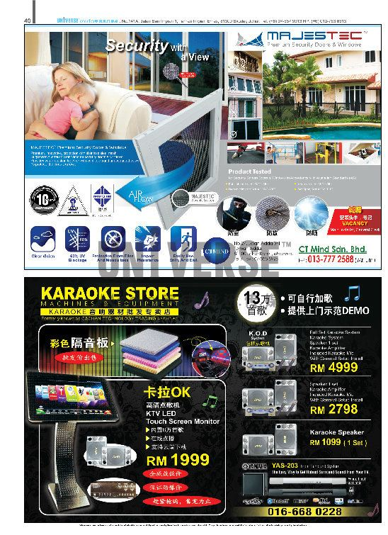 p40-01 Mar 2016 Issue 02) Area A Magazine