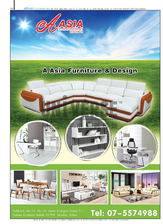 p14-01 Mar 2016 Issue 02) Area A Magazine