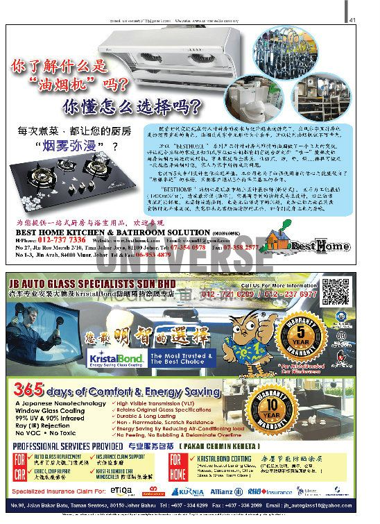p41-01 Mar 2016 Issue 02) Area A Magazine