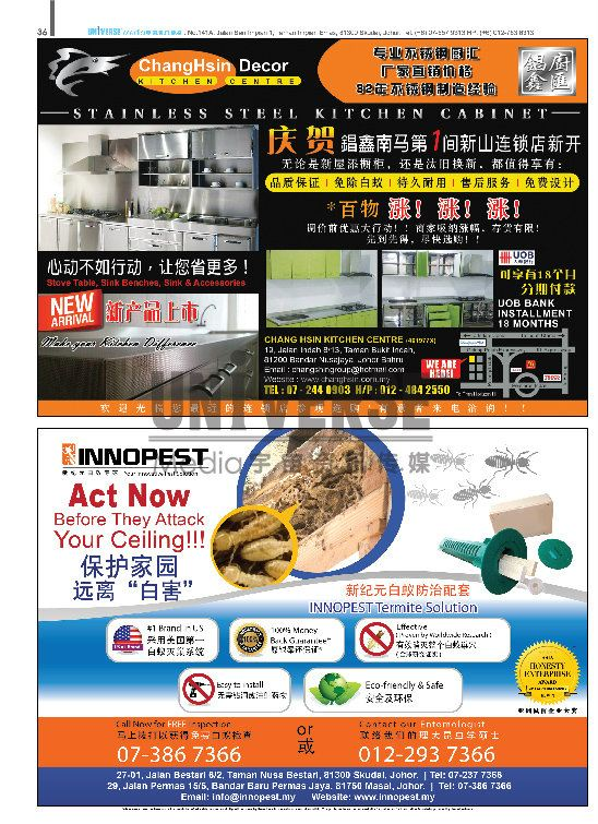 p36-01 Mar 2016 Issue 02) Area A Magazine
