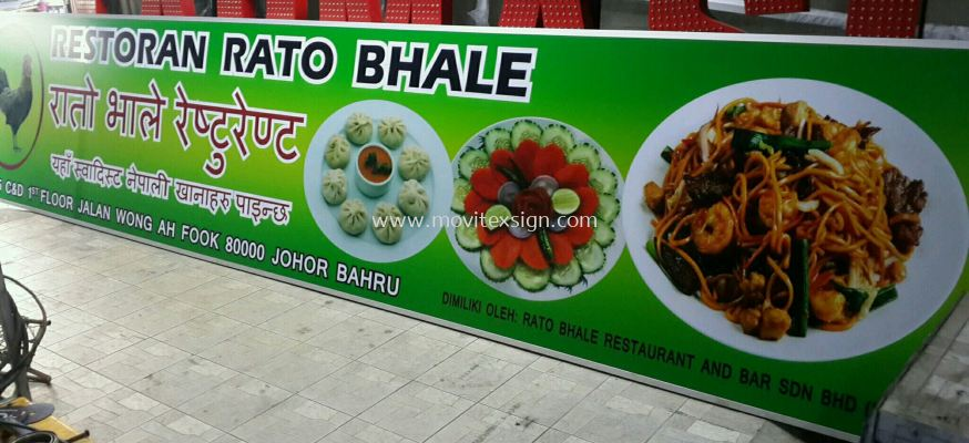 signboard jb / fullcolor digital Printing jb/Uv print jb (click for more detail)