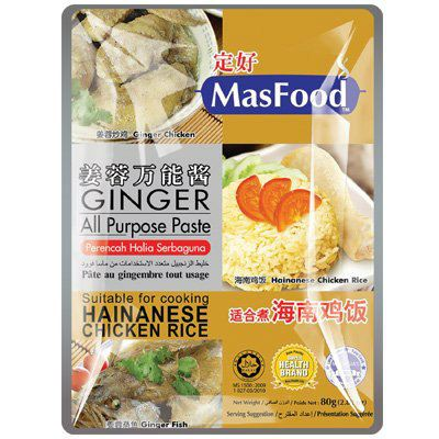 MasFood Ginger All Purpose Paste