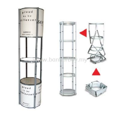 Pop Up Twister Tower Display / Portable Product Rack Tower