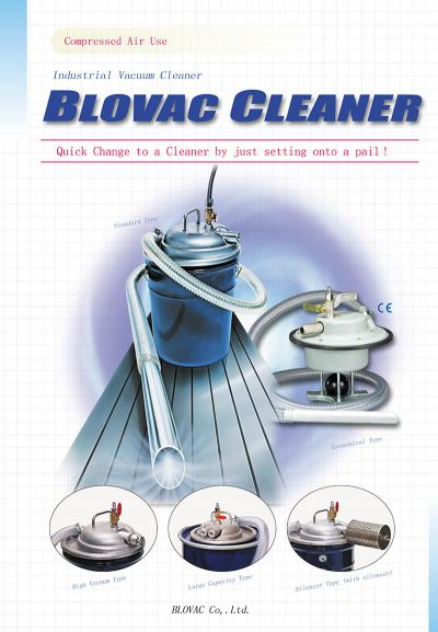Blovac Cleaner