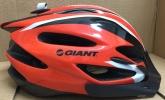 Giant Cycle Helmet 103420 Helmet  OutDoor Gear