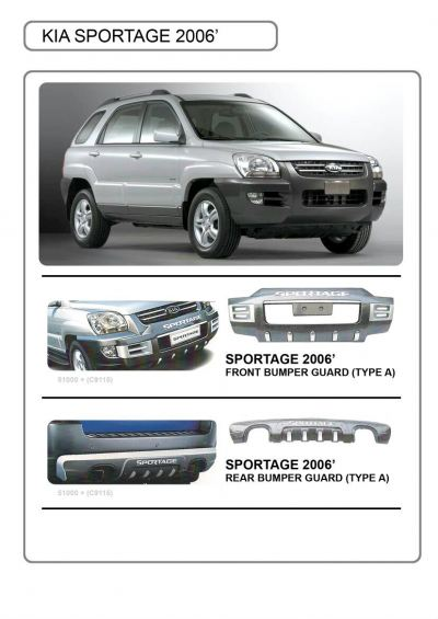 Kia sportage 2006 side step