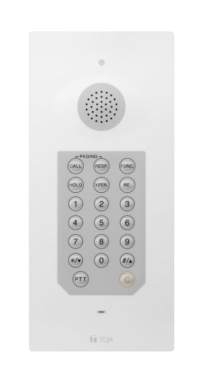 IP Network Intercom System-N-8033MS Y