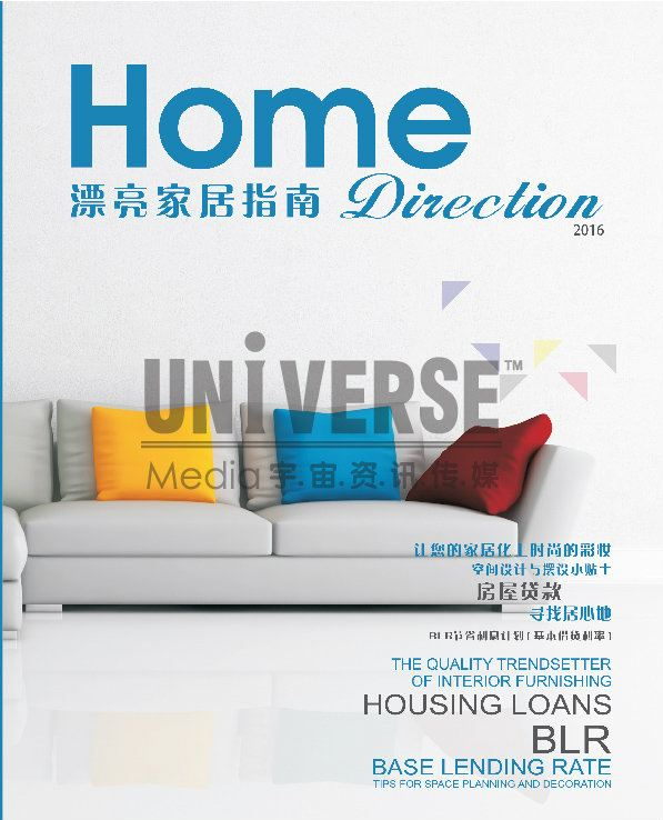 01-01 April 2016 Issue 08) Home Direction Magazine