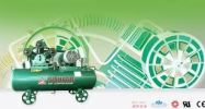 Fusheng Air-Cooled Oil Lubricated (A Series) Piston Type Air Compressor