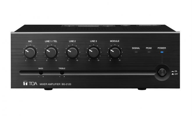 BG Series Mixer Power Amplifers-BG-2035 CU