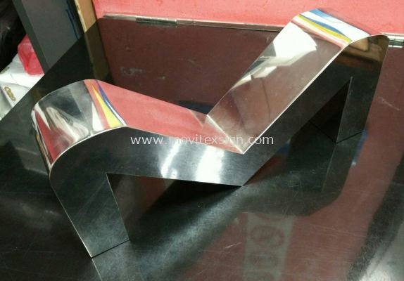 sign 3d Jb or stainless steel box up