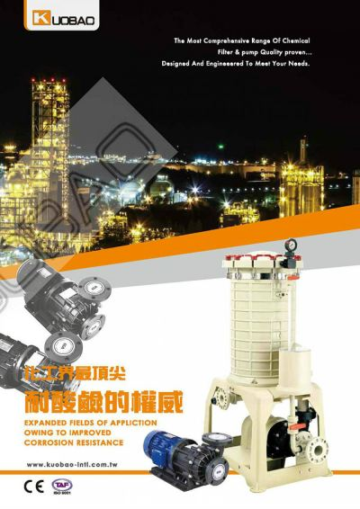 Kuobao Large Flow Filter & Pump