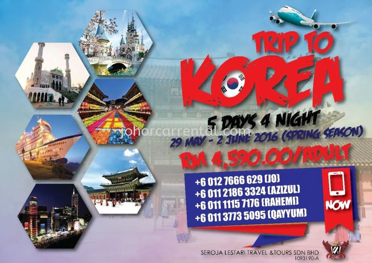 TRIP TO KOREA