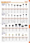 Brush / Wire Wheels & Cup-Mounted Rexlee Brush Rexlee Diamond File / Abrasive / Polishing Carbide Burrs
