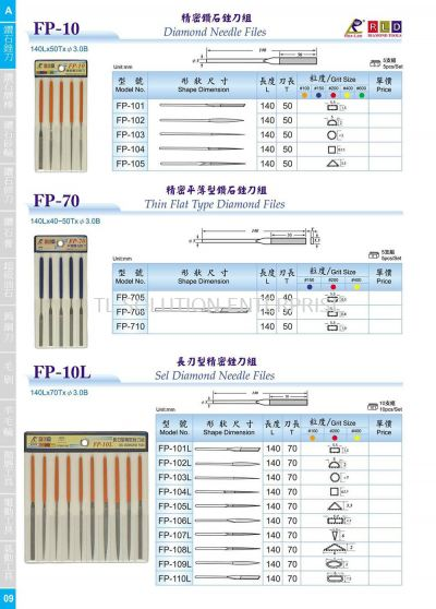 FP 10 (Diamond Needle Files) & FP 70 (Thin Flat Type Diamond Files) & FP 10L (Sel Diamond Needle Files)