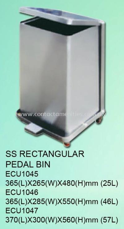 ECU1045/1046/1047 - SS Rectangular Pedal Bin