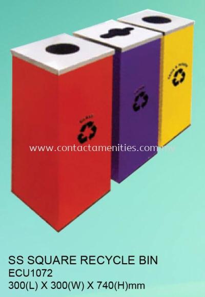 ECU1072 - SS Square Recycle Bin