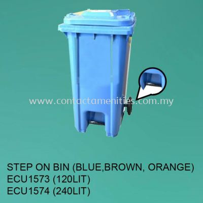 ECU1573/1574 - Step On Bin (120L/240L)