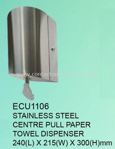 ECU1106 - SS Centre Pull Paper Towel Dispenser
