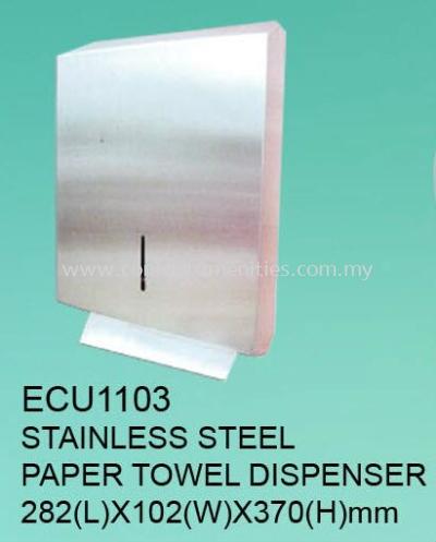 ECU1103 - SS Paper Towel Dispenser