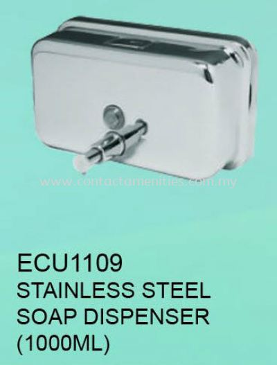 ECU1109 - SS Soap Dispenser (1000ml)