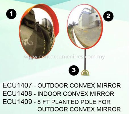 ECU1407/1408/1409 - Outdoor Convex Mirror