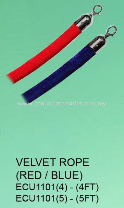 ECU1101(4)/1101(5) - Velvet Rope (Red/Blue)