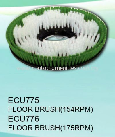 ECU775/776 - Floor Brush