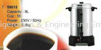 West Bend Coffee Maker (Made in USA) Others