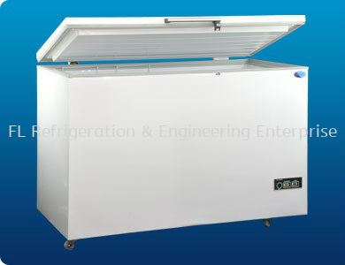 chest freezer ly450lt